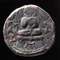 ashmolean kanishka coin 189b r 1000px
