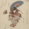 A colourfully dressed tightrope walker, holding a fan and a parasol