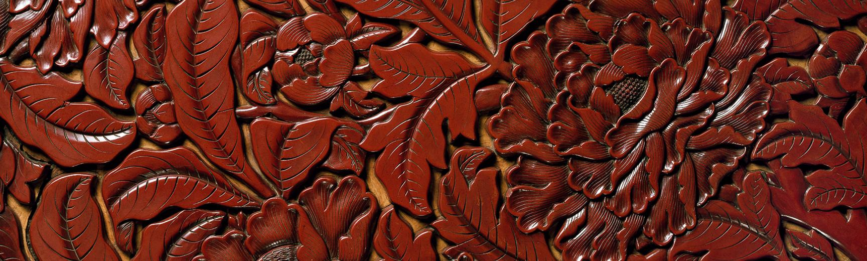 Lacquer dish, China (detail), c.1420