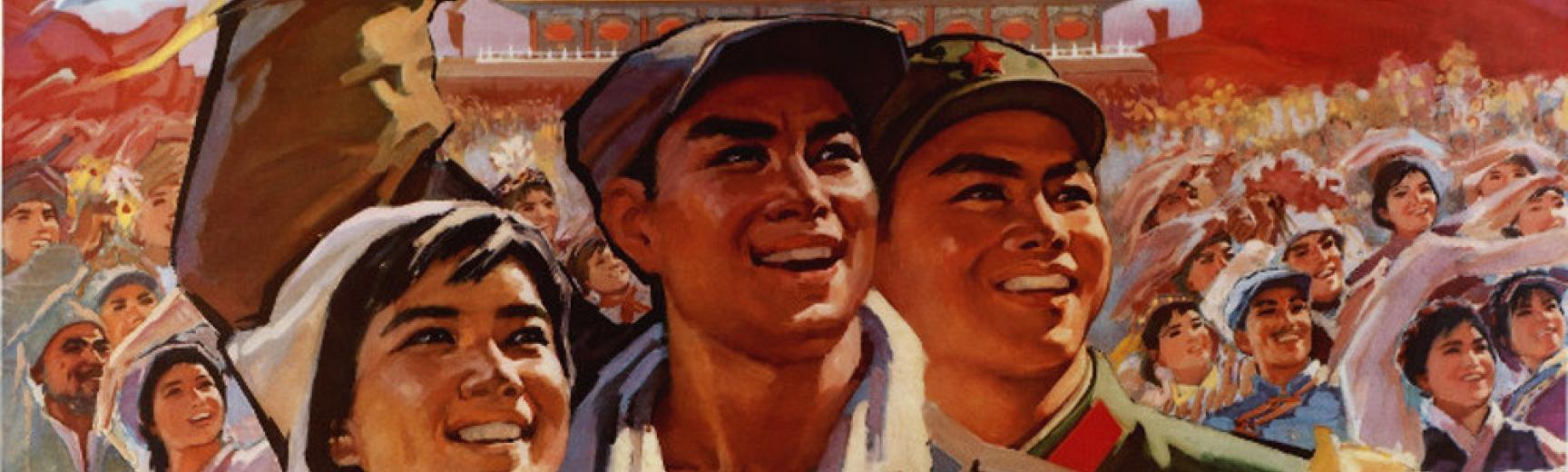 Ashmolean Touring Exhibitions - Cultural Revolution