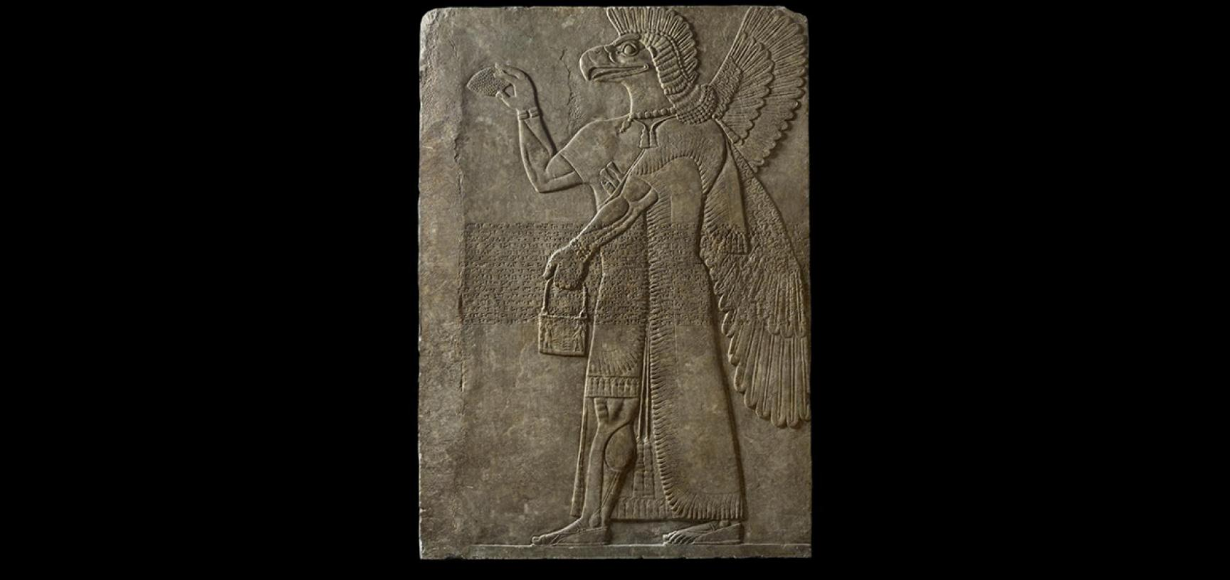 Protective spirit Nimrud, Iraq from the Ashmolean collections