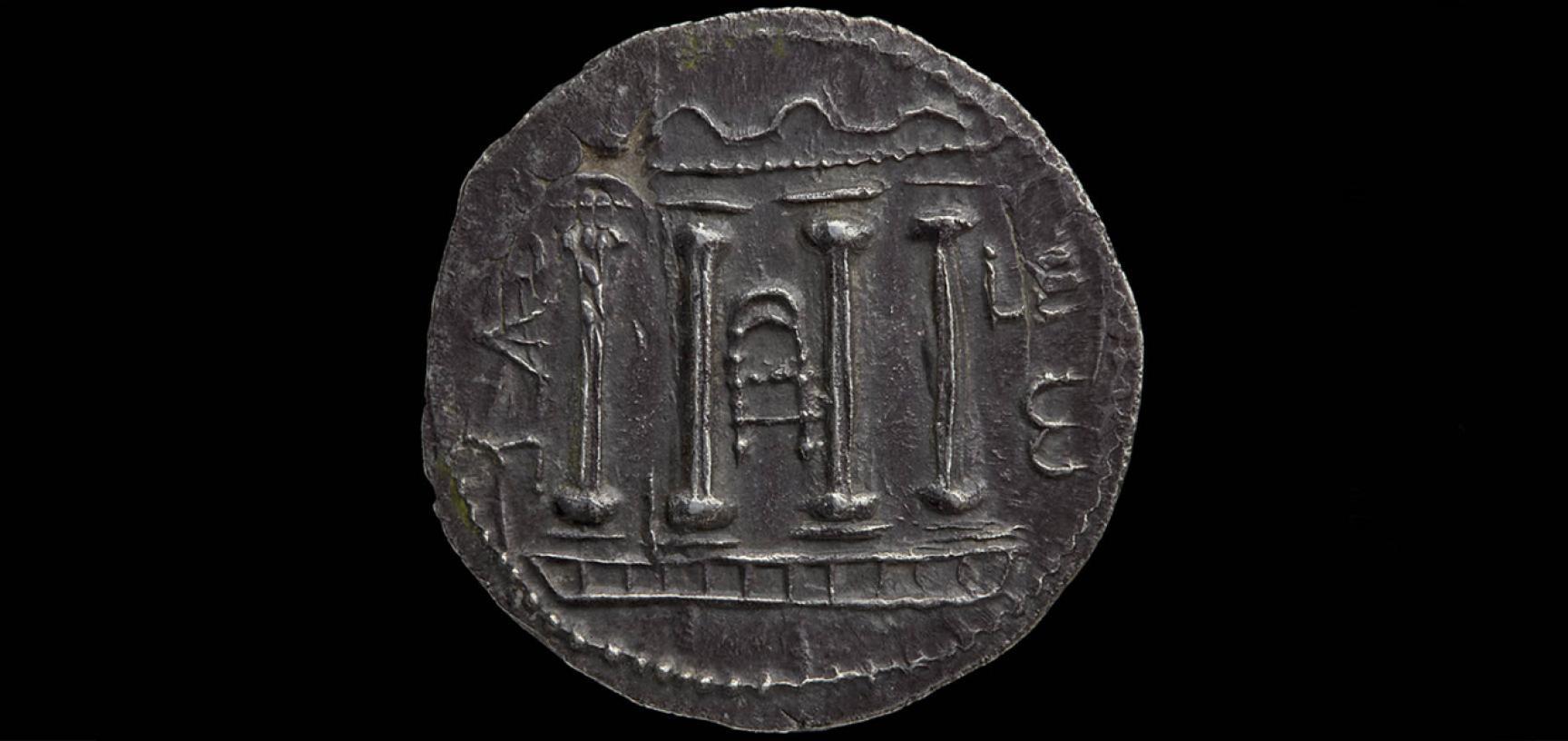 Roman provincial silver coin, Judea mint, AD 132
