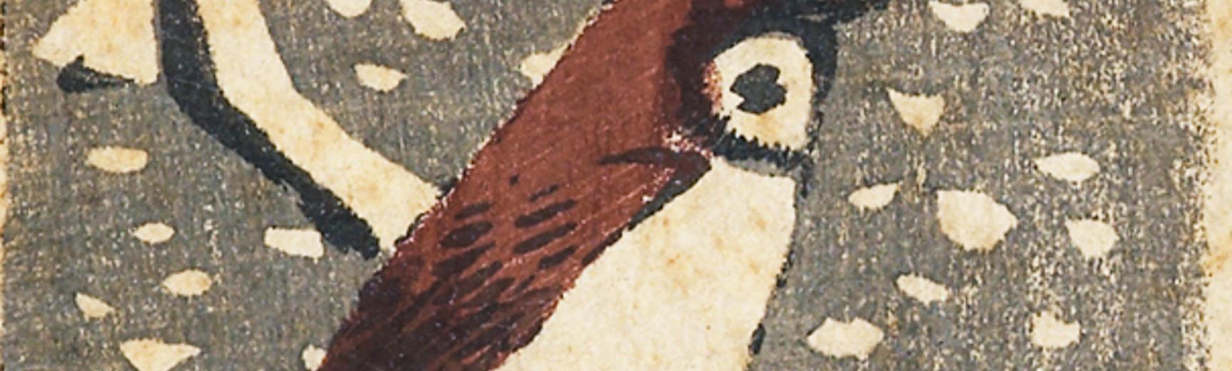 banner sparrow utagawa hiroshige eax4833