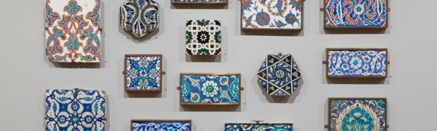 Dimensions Exhibition Tile Wall