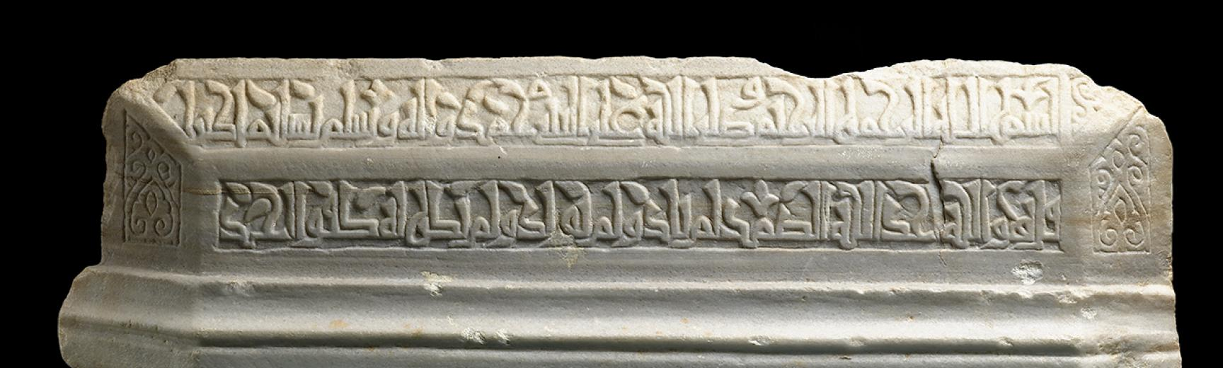 Tombstone of a Muslim Girl
