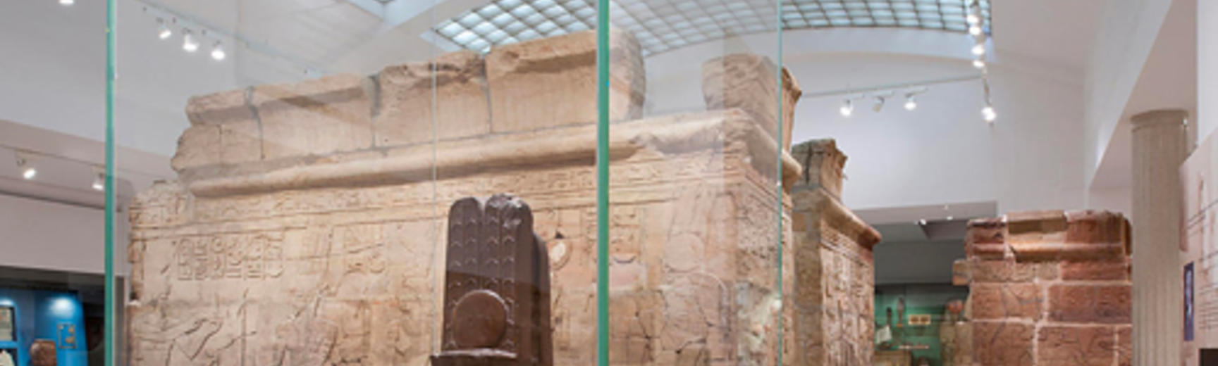 Museum Gallery of Ancient Egypt Objects