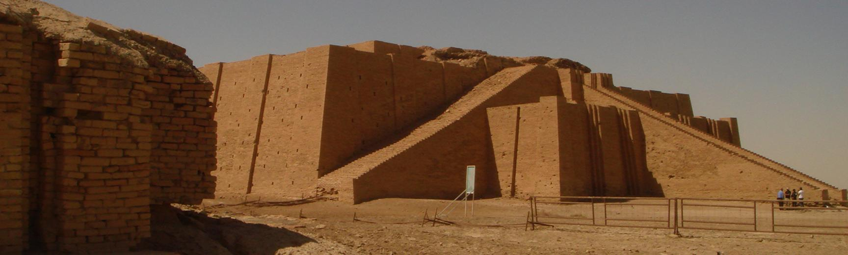 The ziggurat at Ur