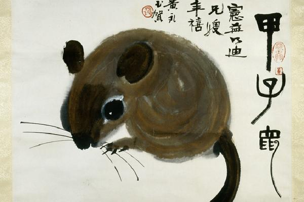 Jiazi-Year Rat, by Huang Yongyo, born 1924