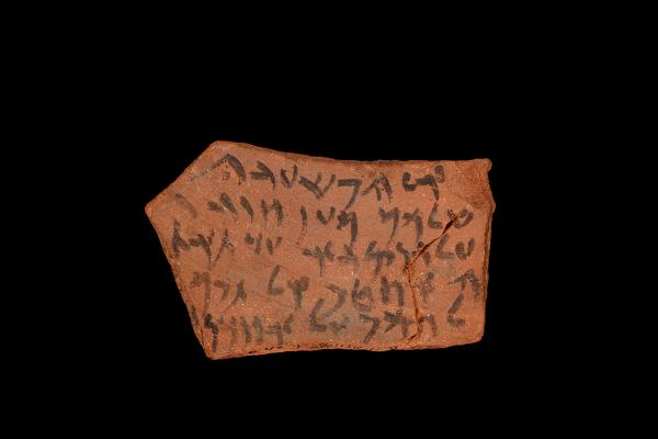 Potsherd with reference to Passover AN_Bod_Ost_Aram_7-a