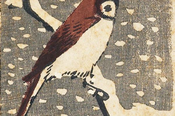 detail sparrow utagawa hiroshige eax4833collections