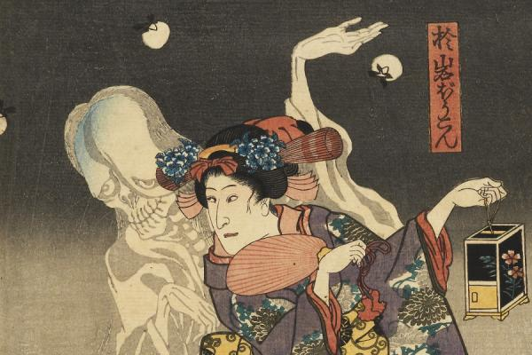 The Spirit of Oiwa, Japanese Ghosts and Demons