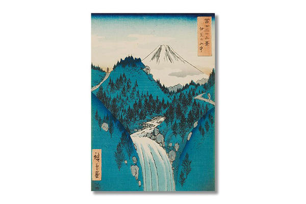 Image of Hokusai painting showing a rocky river flowing between hills and trees towards Mount Fuji