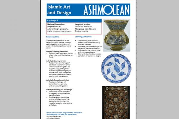 islamic art and design session outline