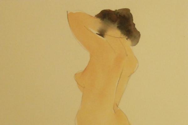 Qu Leilei – Figure No. 2, 2001 – EA2015.274