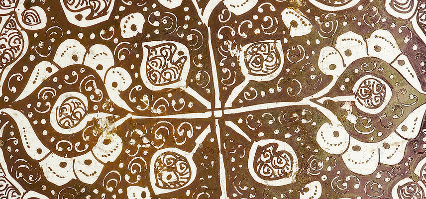 EAX.289 Star tile with vegetal and calligraphic decoration