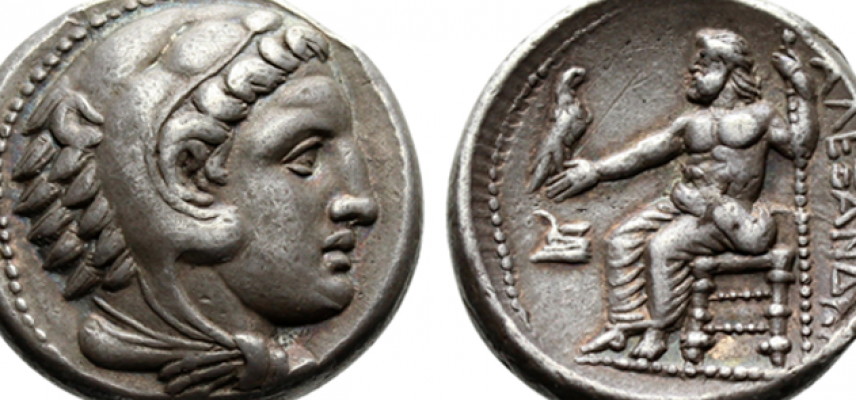 Greek coins of Alexander the Great HCR23163