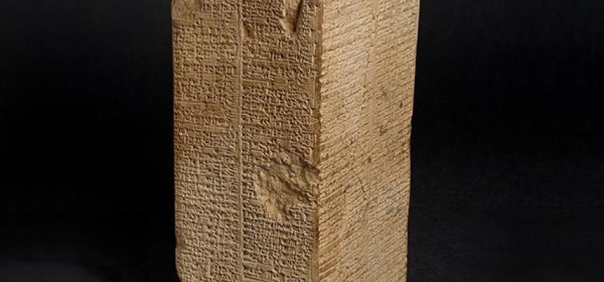 Sumerian King List, c. 1800 BC