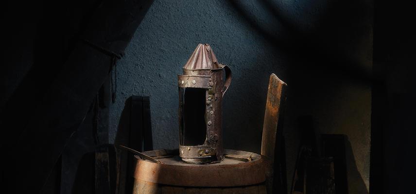 Guy Fawkes Lantern, 17th Century