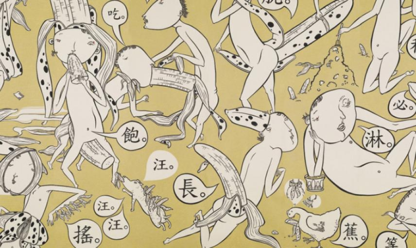 Chinese Women Contemporary Art joey-leung-ka-yin_banana_fashion