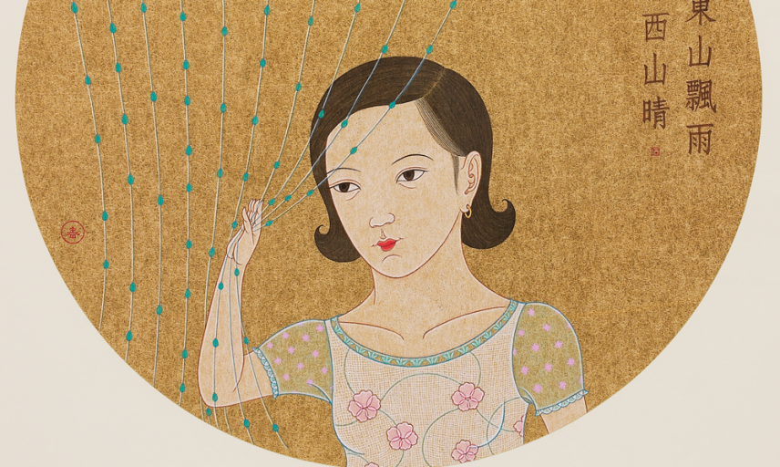 a century of women in chinese art landscape