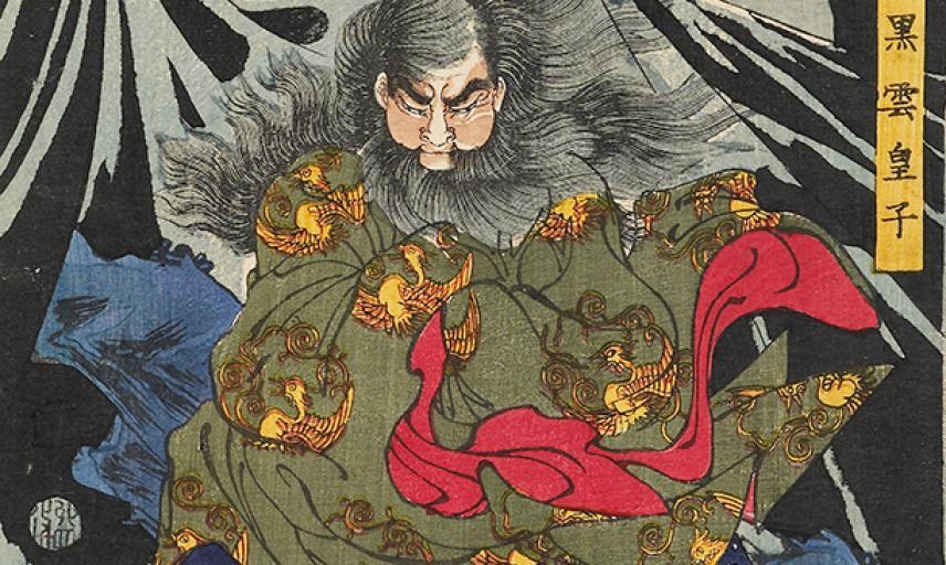 Prince Kurokumo and the earth spider, by Tsukioka Yoshitoshi, Tōkyō, 1867