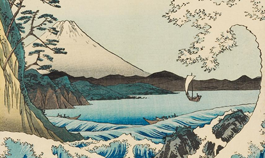 The Sea at Satton, Suroga Province, Japan, 1859