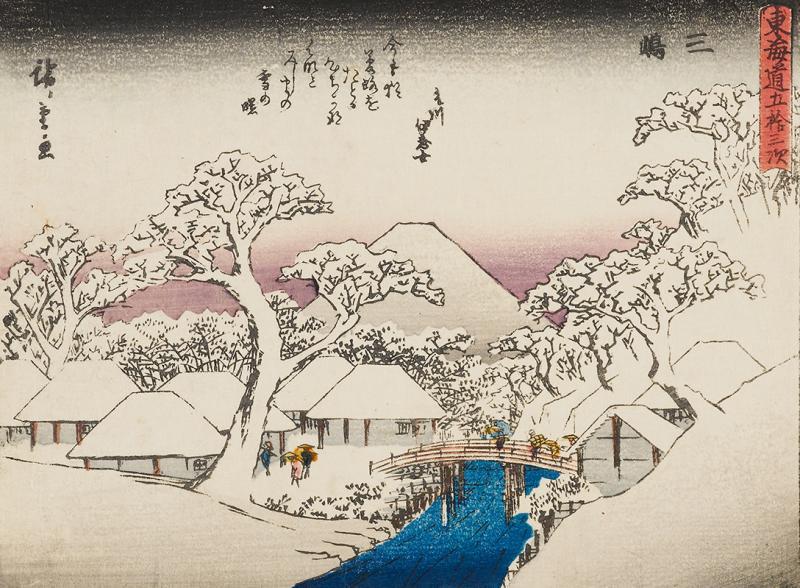 EAX4408 Mishima by Utagawa Hiroshige