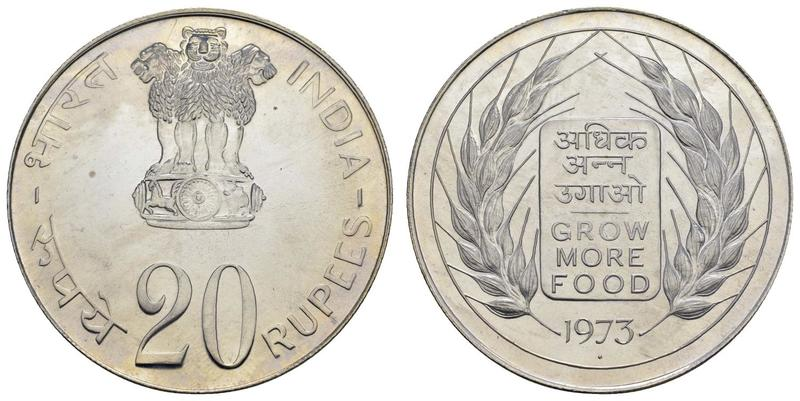 'Grow More Food' coin, Food and Agriculture Organization issue. India, 1973.