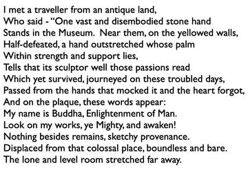 An adaptation of Shelley's Ozymandias written collaboratively by Krasis Scholars